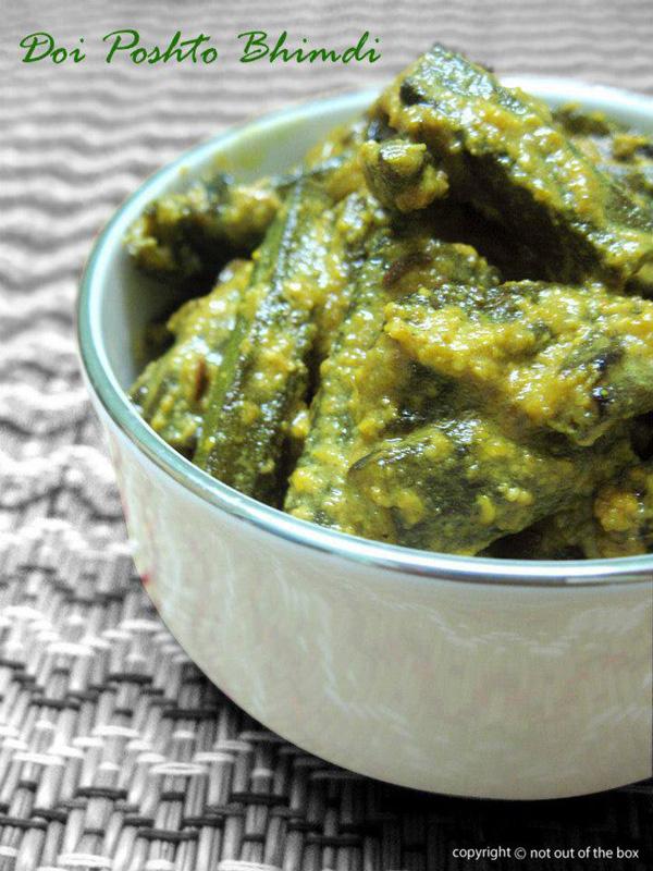 Doi Poshto Bhindi/Okra in Poopy seed & Yogurt Gravy