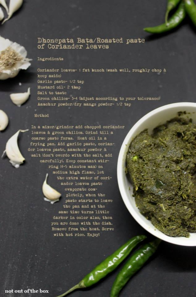 Dhonepata Bata/Roasted paste of Coriander leaves