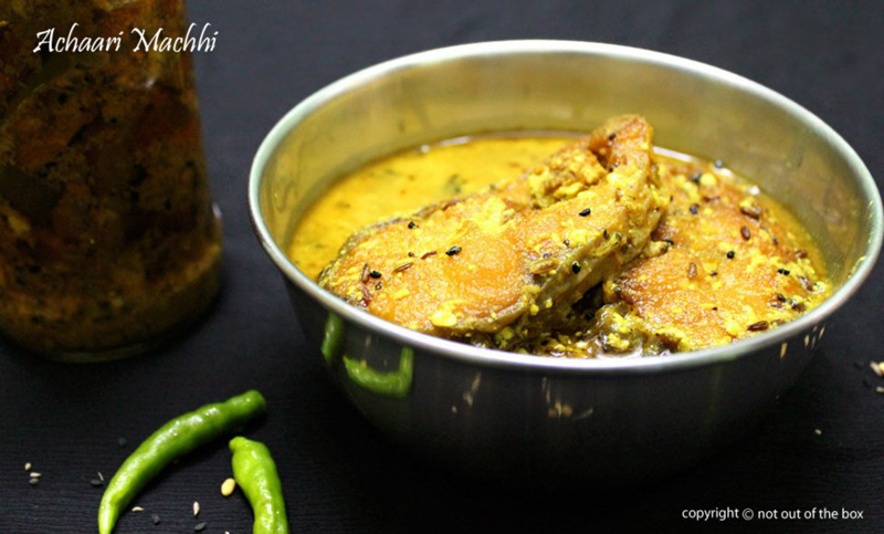Achaari Machhi/Fish in Pickle Flavored Gravy