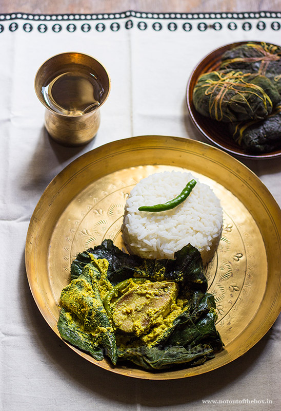 Kumro patai Ilish/Hilsa Paturi in Pumpkin leaves